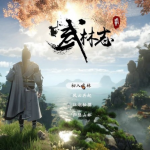 ocean of games - Wushu Chronicles 2 Free Download